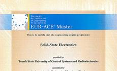 Сертификат Европейской сети по аккредитации в области инженерного образования о присвоении «Европейского знака качества»
